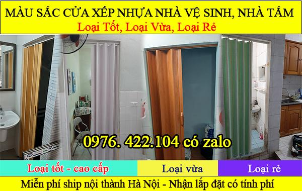 cửa xếp nhựa nhà vệ sinh nhà tắm giá rẻ nhất hà nội