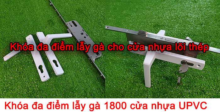 khóa đa điểm lẫy gà cửa nhựa lõi thép